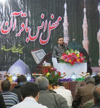 حسینیه شهدای نقوسان